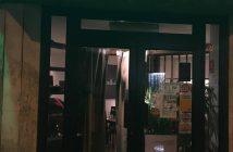 Restaurant coréen Soura