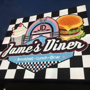 Jame's Diner : nouvel adhérent Reso IDF
