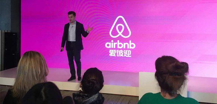 aibiying airbnb chine