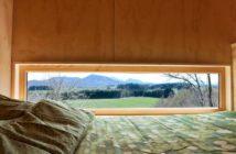Vue depuis la chambre de Latite Cabane en Auvergne