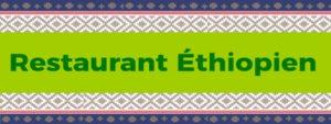 Logo du Restaurant Éthiopien