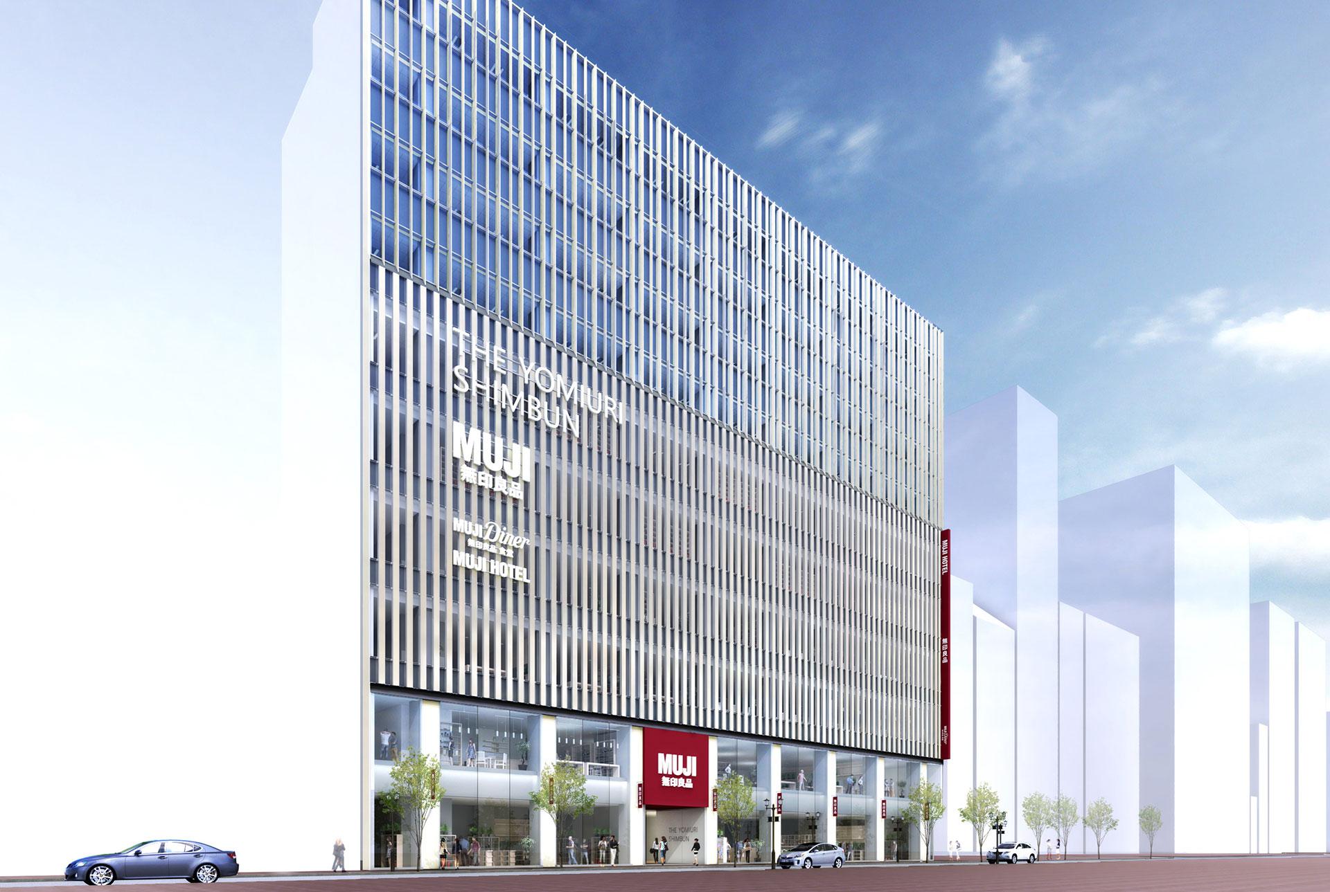 Nouveaux hôtels : Muji hotel Ginza