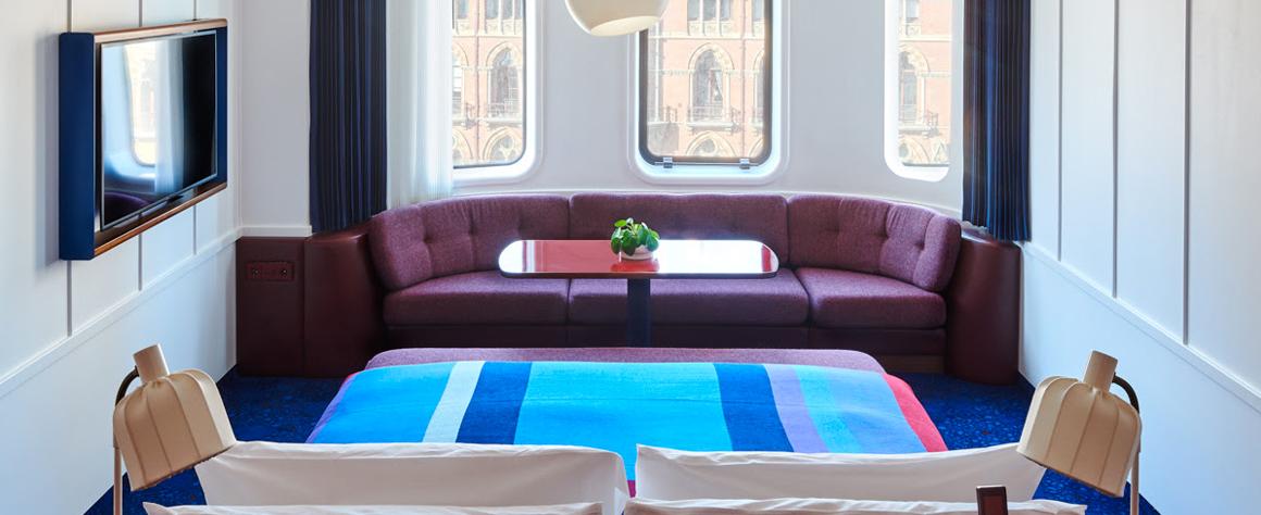 Nouveaux hôtels urbains : The Standard à Londres